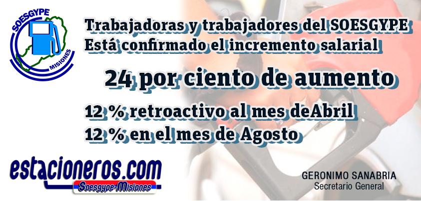 aviso-acuerdo-salarial