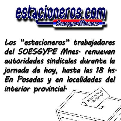 """Todos los """"Estacioneros"""" de Msiones debemos participar de la renovación de autoridades de nuestro gremio !"""