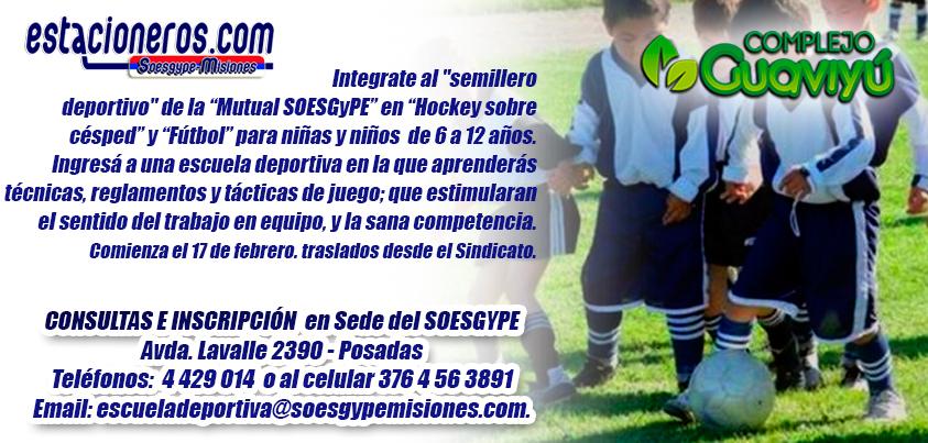 estacioneros-de-soesgype-misiones-inician-escuela-formacion-deportiva-futbol2